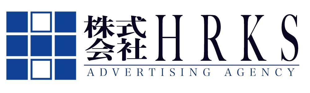 雑誌広告代理店HRKS